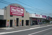 マックスバリュEX天竜川店