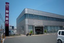 静岡銀行ささがせ支店