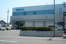 浜松信用金庫天竜川支店