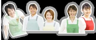 泉プラチナクラブ篠ケ瀬外観(デイサービス・ショートステイ・訪問介護サービス)